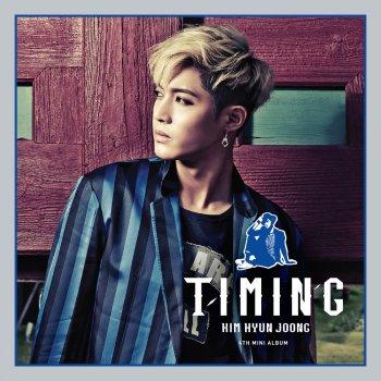 His Habit by Kim Hyun Joong feat. 김예림 & 칸토 - cover art