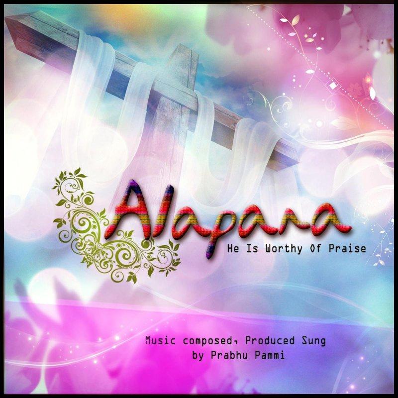 Prabhu Pammi - Nee Adbhutha Prema (Original) Lyrics | Musixmatch
