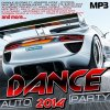Auto Dance Party 2014 Various Artists - cover art