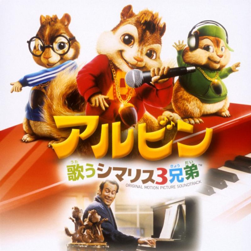 Alvin & The Chipmunks - Get Munk'd lyrics   Musixmatch