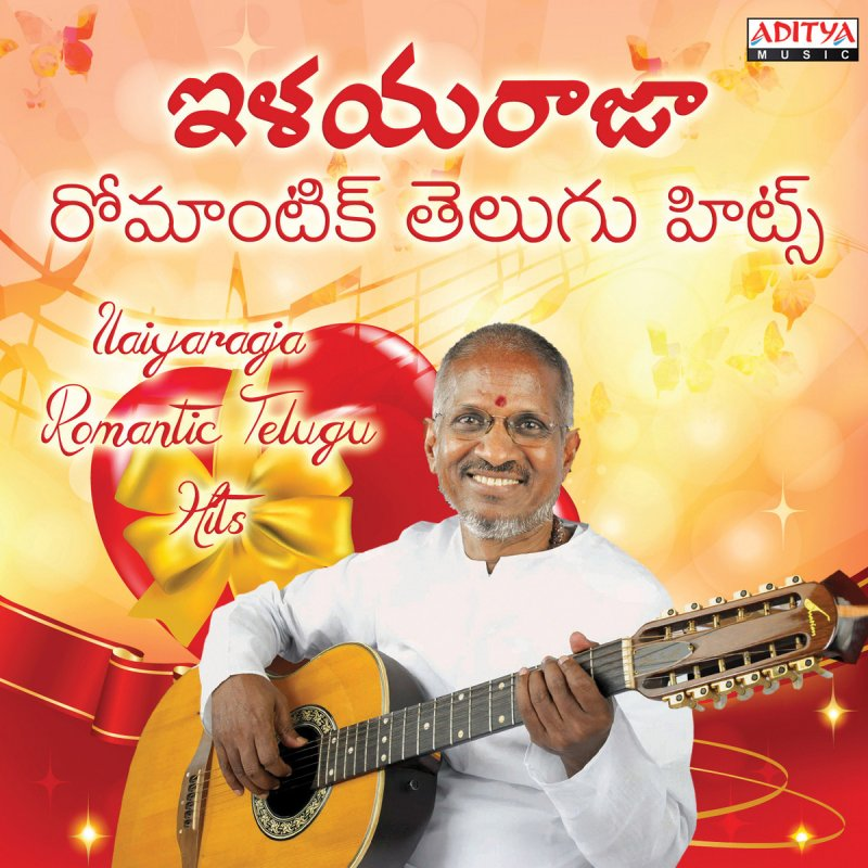 download ilayaraja telugu hit songs mp3