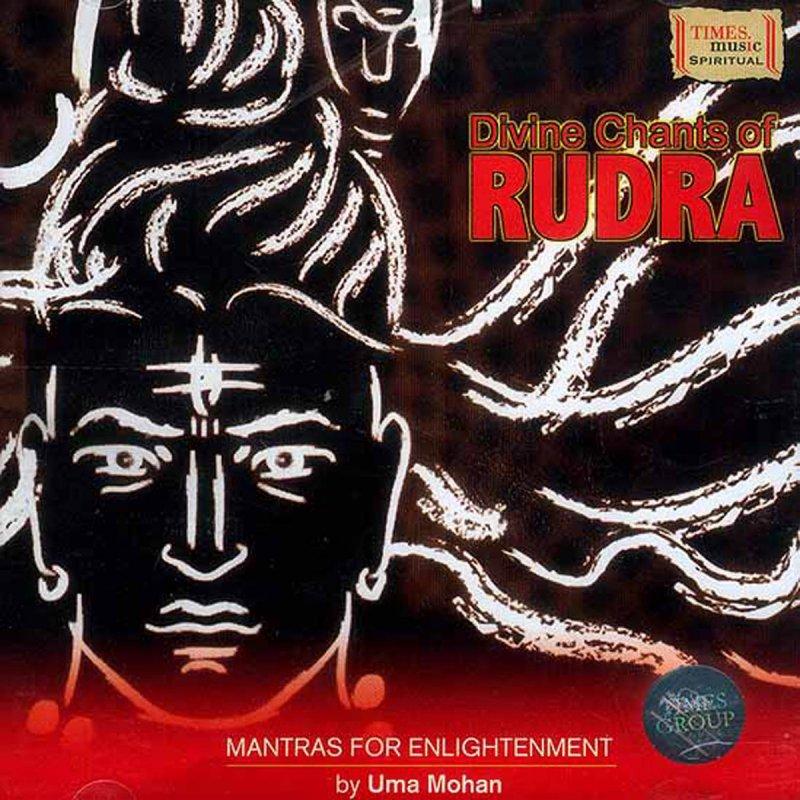 Uma Mohan - Rudra Namaskara Mantra Lyrics | Musixmatch