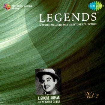 """Woh Sham Kuchh Ajeeb Thi - From """"Khamoshi"""" lyrics – album cover"""