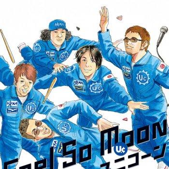 ♪ Feel So Moon (Instrumental) (Testo) - Unicorn - MTV Testi e canzoni