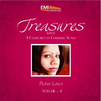 Treasures Geet, Vol.4 Saathi Saath Nibhana Re - lyrics