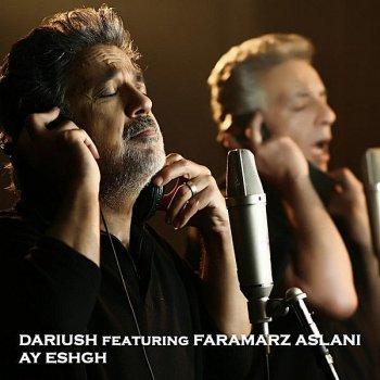 Faramarz aslani lyrics