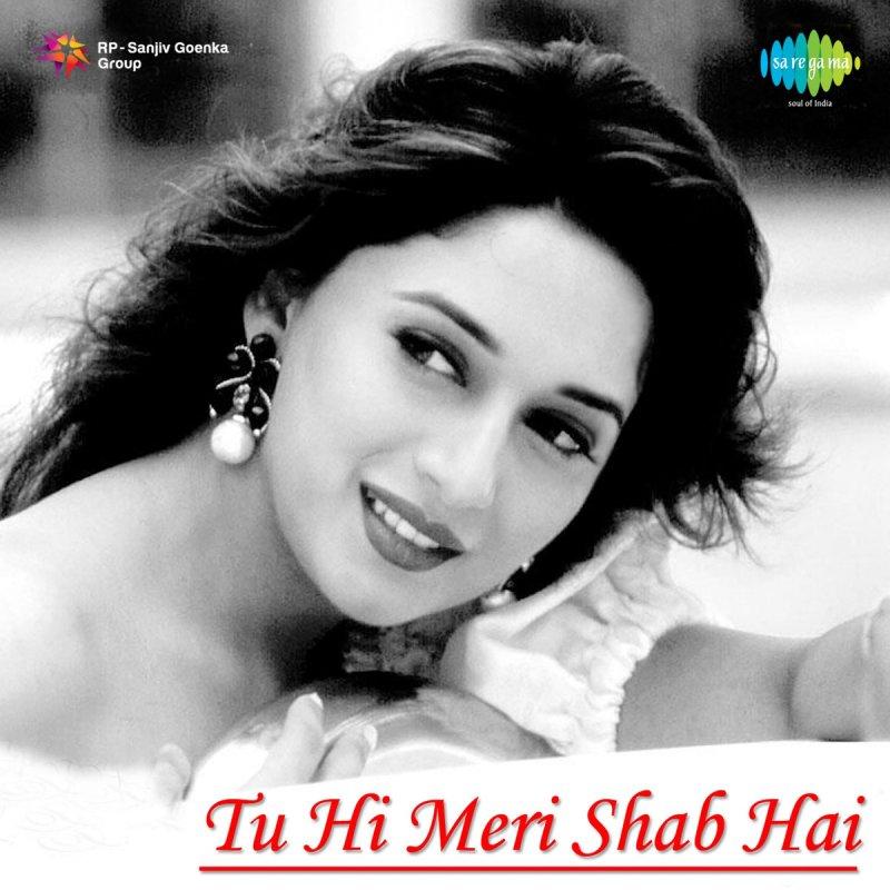 """Album Tu Mera Hai Sanam Pagalworld Song Com: Kuch Na Kaho (From """"Kuch Na Kaho"""") Lyrics"""