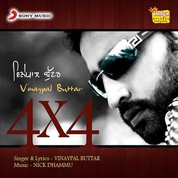 Testi 4X4 (Four By Four): Vinaypal Buttar