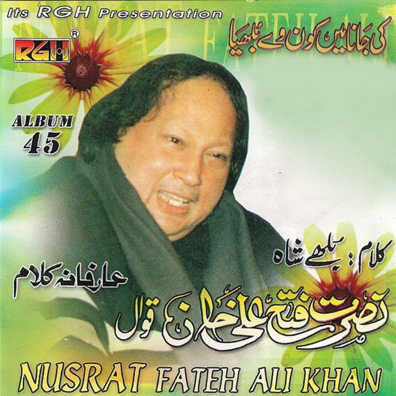 Nusrat Fateh Ali Khan albums MP3 free