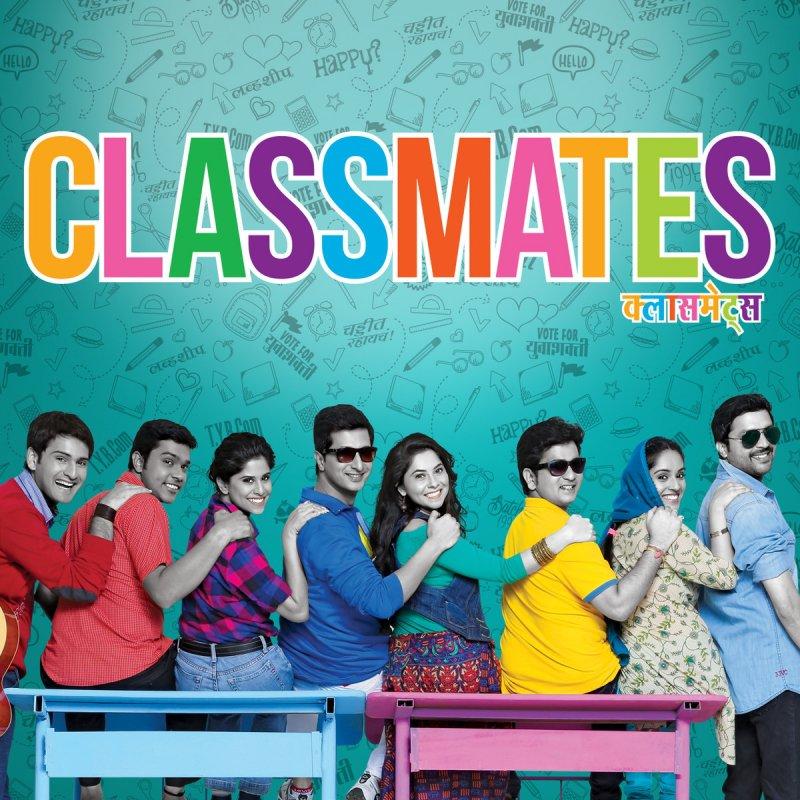 Aadarsh Shinde - Aala Re Raja Lyrics | Musixmatch