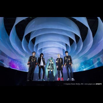 Ray by BUMP OF CHICKEN feat. HATSUNE MIKU - cover art