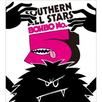 リンゴ追分 by Southern All Stars - cover art