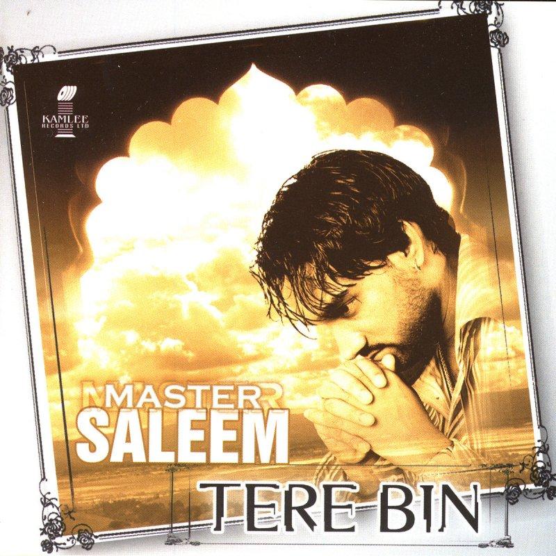 Sara sara din tere bin lyrics and music by master saleem.