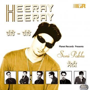 Testi Heeray Heeray