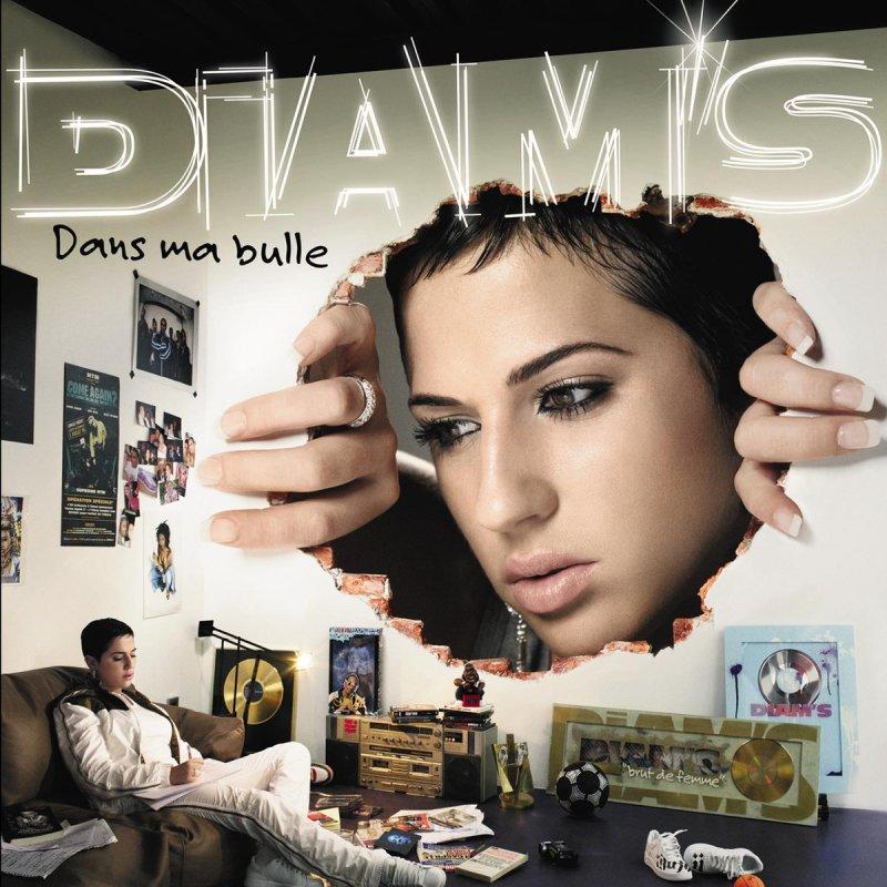 Diam's - Jeune demoiselle Lyrics & Traduction