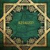 Ya Ouahrane rouhi lyrics – album cover