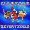 Hungarian Dance No. 5 in G Minor lyrics – album cover