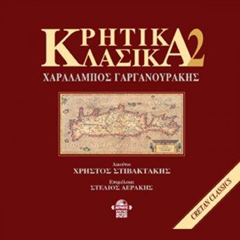 Testi Kritika klasika, Vol. 2