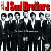 J Soul Brothers 三代目 J Soul Brothers - cover art