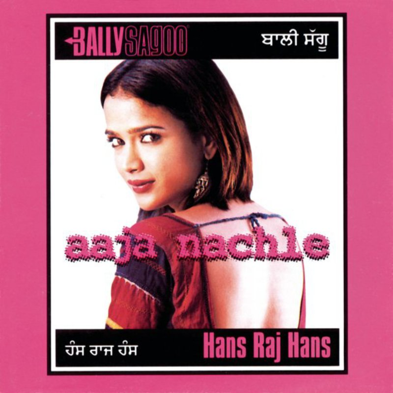 Ek Pas Tu Babbu Mp3 Download: Bally Sagoo - Aaja Nachle Lyrics