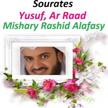 Testi Sourates Yusuf, Ar Raad (Quran - Coran - Islam)