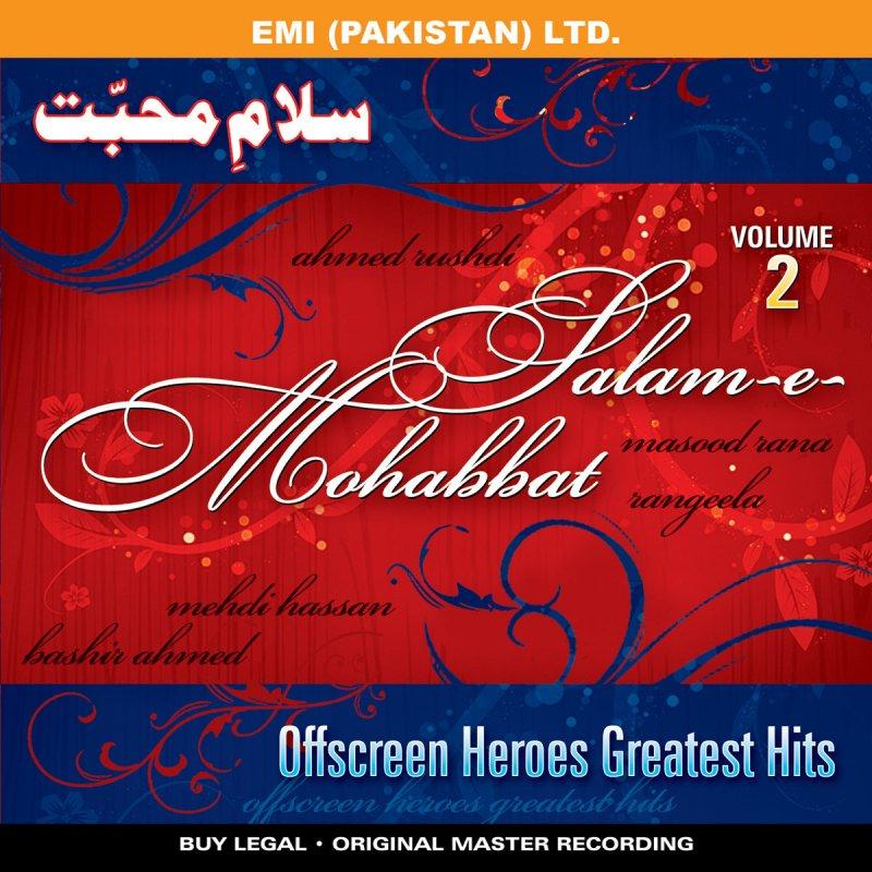 Song Koi Puche Mere Dilse Download: Mehdi Hassan - Jab Koi Pyar Se Bulayega Lyrics