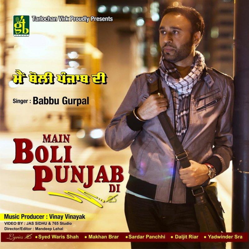 Sohne Sohne Patole - Free MP3 Download