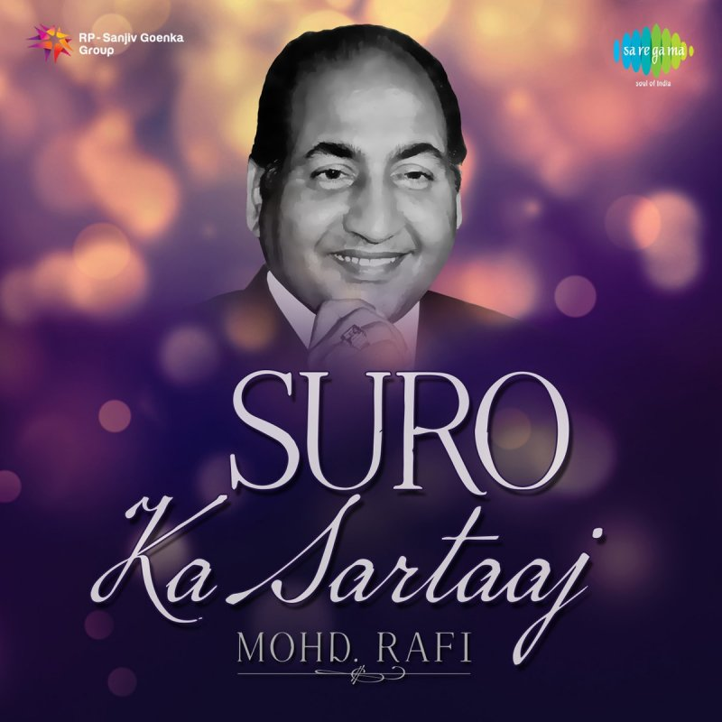 Mohammad Rafi Mp3 Songs Zip File Download - noretyapex's blog