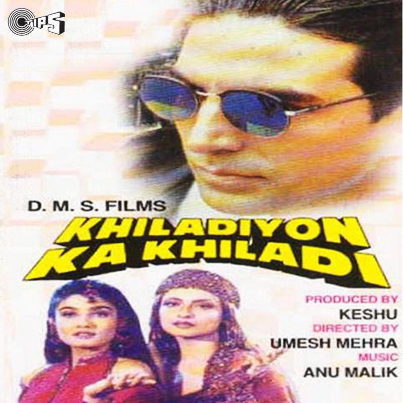 Tu Jo Kehde Agar Mp3 Song: Kumar Sanu Feat. Sadhana Sargam & Anu Malik