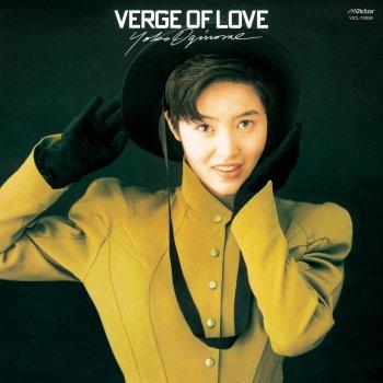 Testi VERGE OF LOVE (English Version)