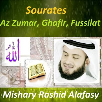 Testi Sourates Az Zumar, Ghafir, Fussilat (Quran - Coran - Islam)