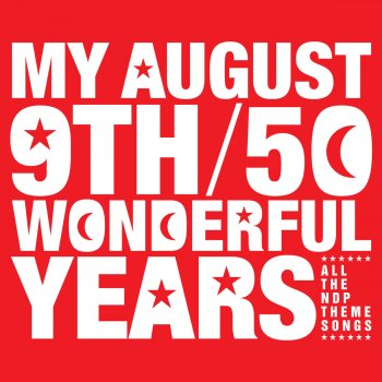 My August 9th - 50 Wonderful Years Shine On Me - lyrics