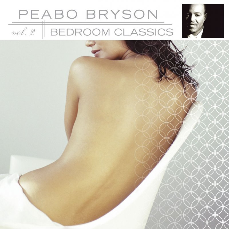 Peabo Bryson - Since I've Been In Love Lyrics
