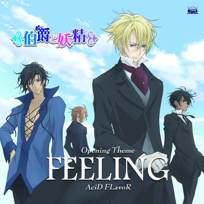AciD FLavoR - Feeling - YouTube