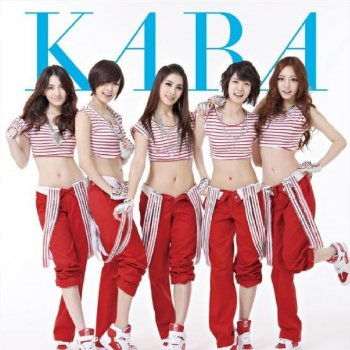 Tomorrow by Kara, After School, 4Minute & Brown Eyed Girls - cover art