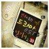 """죽어도 사랑해 (From """"대물"""") lyrics – album cover"""