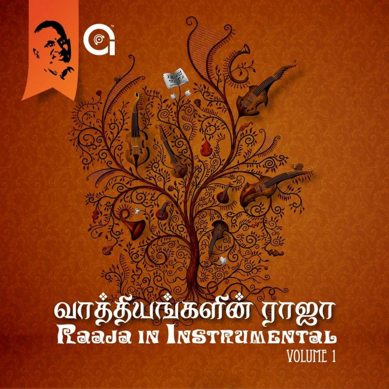 Paruvame Puthiya Paadal Paadu - Nenjathai Killathe - YouTube