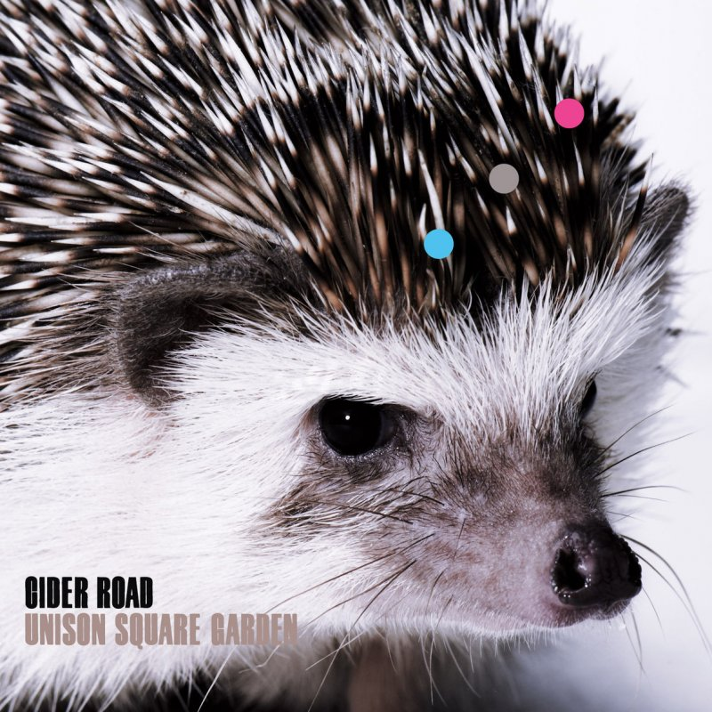 UNISON SQUARE GARDEN - Chandelier Waltz Lyrics | Musixmatch
