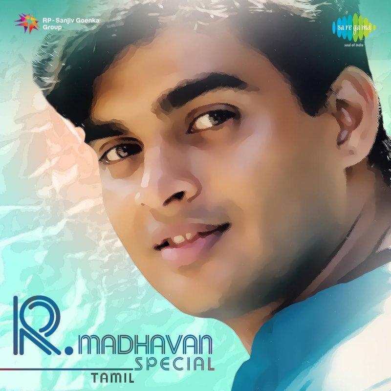 Alaipayuthey tamil movie songs free download -  vinny. Oleo.