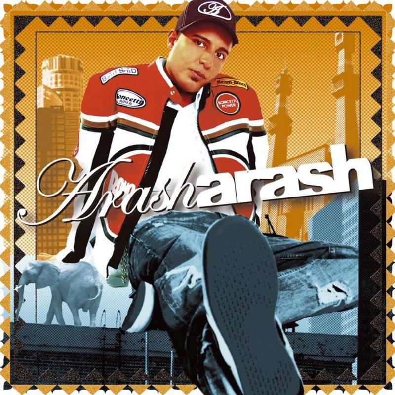 Arash feat  DJ Aligator - Music Is My Language Lyrics