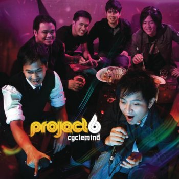 Project                                                     by 6CycleMind – cover art