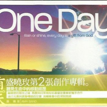 One Day - cover art