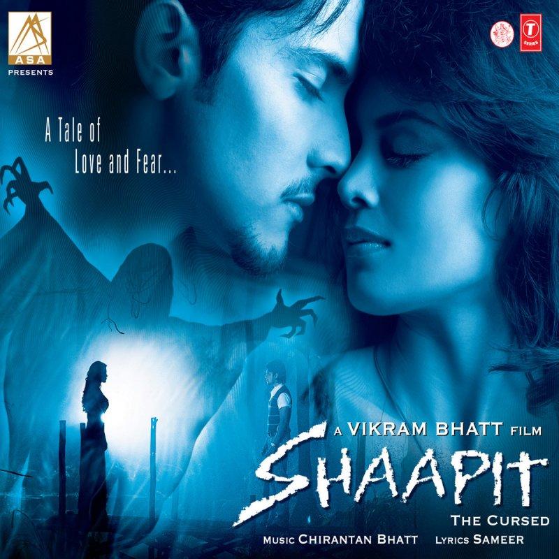 Ye Pyar Nahi To Kya Hai Serial Song: Najam Sheraz - Tere Bina Jiya Na Jaye Lyrics