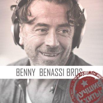 Testi Лучшие хиты Benny Benassi