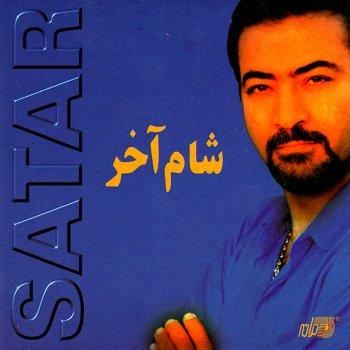 Marssiyeh lyrics – album cover