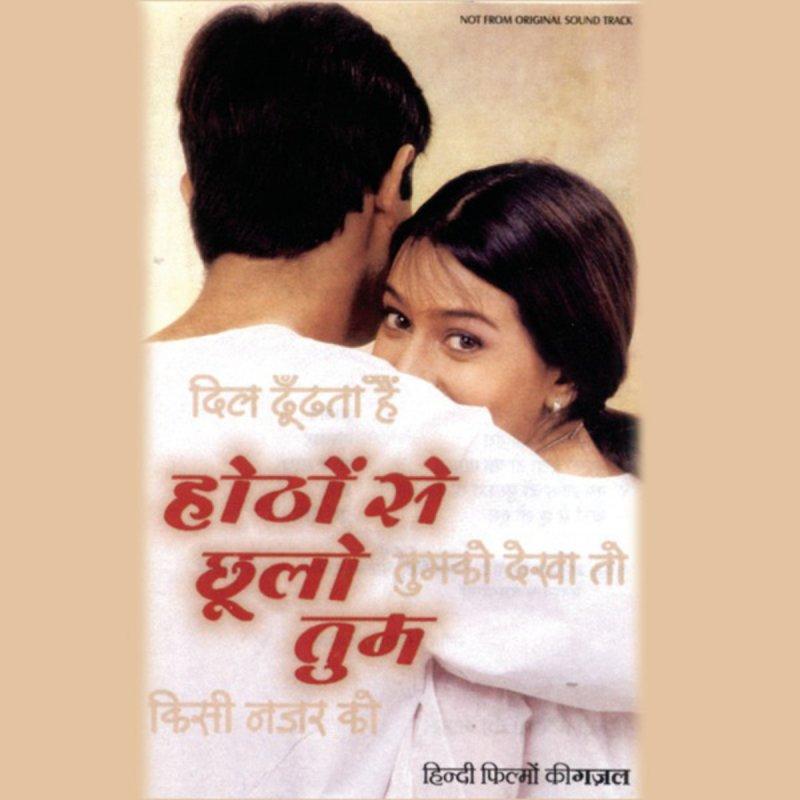 Ye Pyar Nahi To Kya Hai Serial Song: Anuradha Paudwal, Kumar Sanu, S. P. Balasubrahmanyam