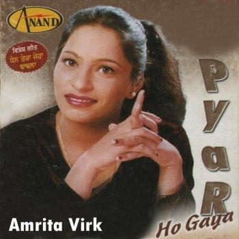 Testi Pyar Ho Gaya