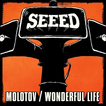 Testi Molotov / Wonderful Life
