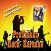 Faithless (In the Style of Injected) [Karaoke Version Teaching Vocal]
