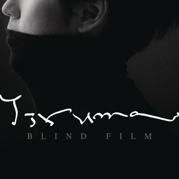 Testi Blind Film